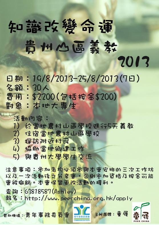 poster2_resize